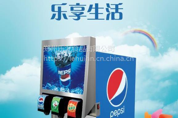 衡水市定量分配控制型饮料现调机供应商