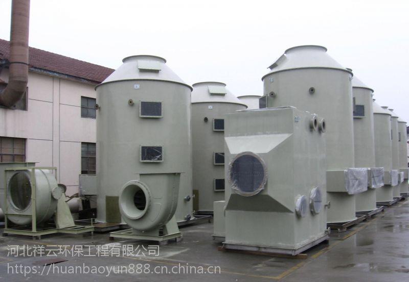 河北省中药材厂净化设备厂家