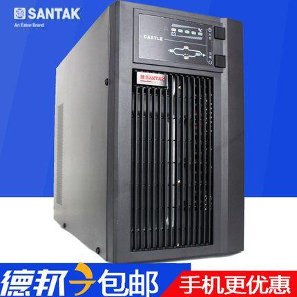 孟州UPS不间断电源 SANTAK 山特 C10KS 10KVA/9000W 192V直流 长效机