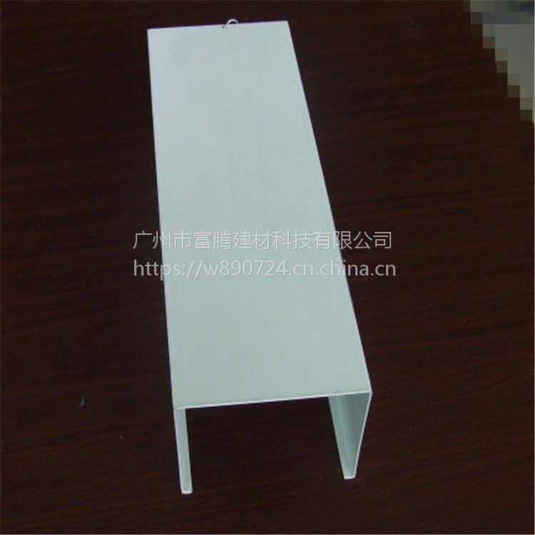 酒店大厅 办公室室内装饰 铝方管 铝方条 u型方槽