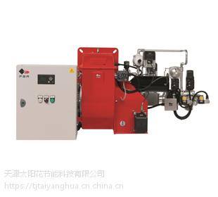 天津燃气锅炉低氮燃烧器