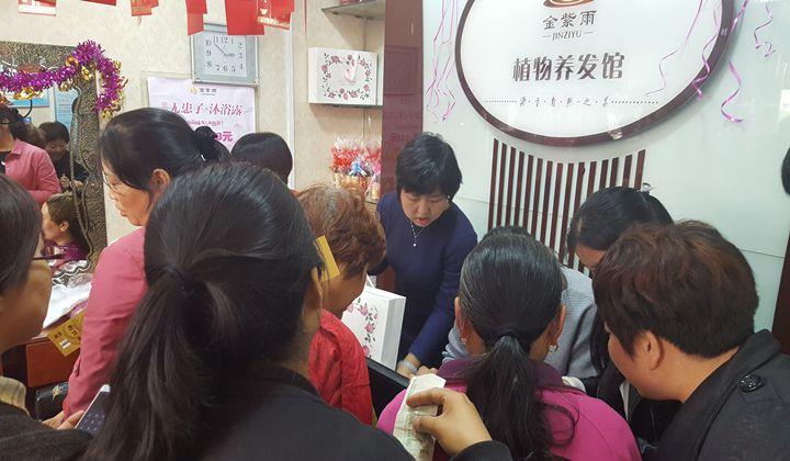 莲花县植物养发馆加盟