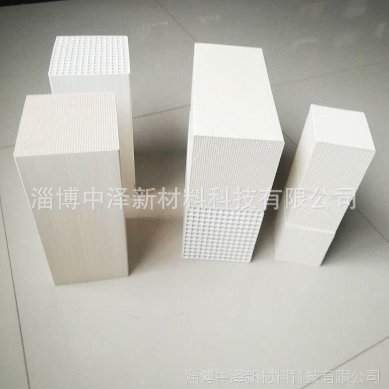 厂家供应蜂窝陶瓷 比热容高 热震性能好 大量供应蜂窝陶瓷蓄热体