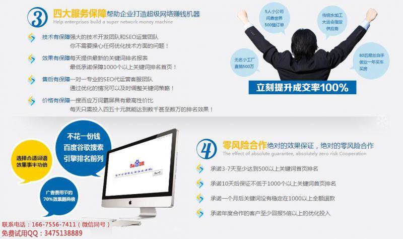http://himg.china.cn/0/4_357_1045173_800_474.jpg