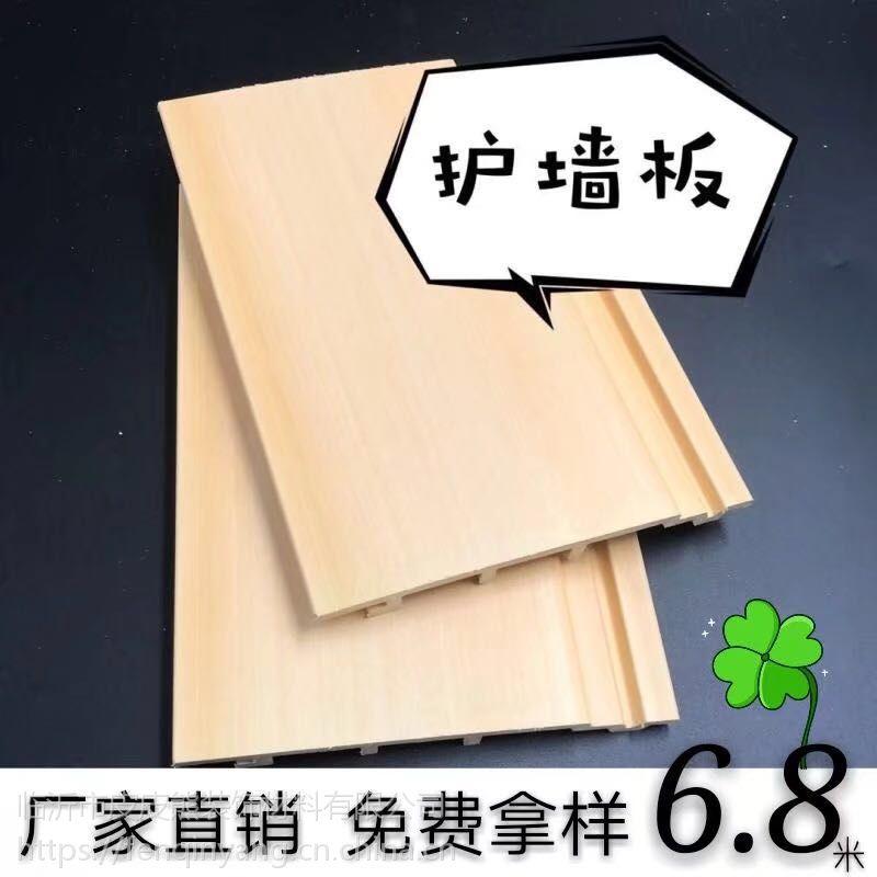 捷豹速装竹木纤维快装墙板pvc塑钢墙板电视背景墙户外装饰材料系列