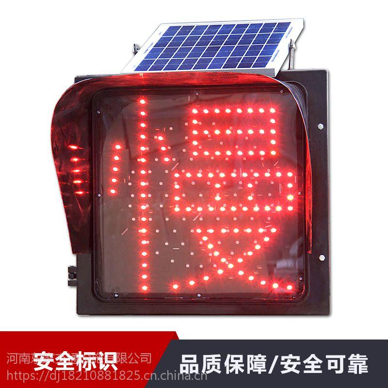 太阳能频闪灯批发 太阳能面板 频闪警示灯厂家 河南东家直营