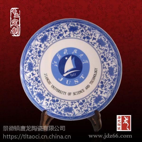 陶瓷礼品纪念盘生产厂家