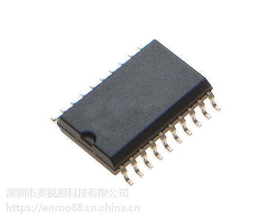 深圳Microchip芯片原厂供应