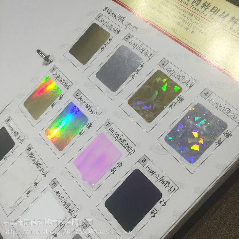 TPU金属电镀刻字膜