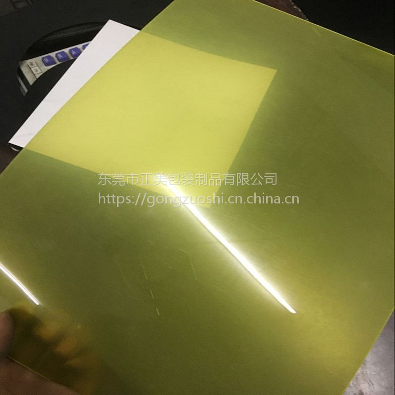 厂家直销九台彩色PP胶片 双面磨砂pp塑料片材 1.0mm片材加工
