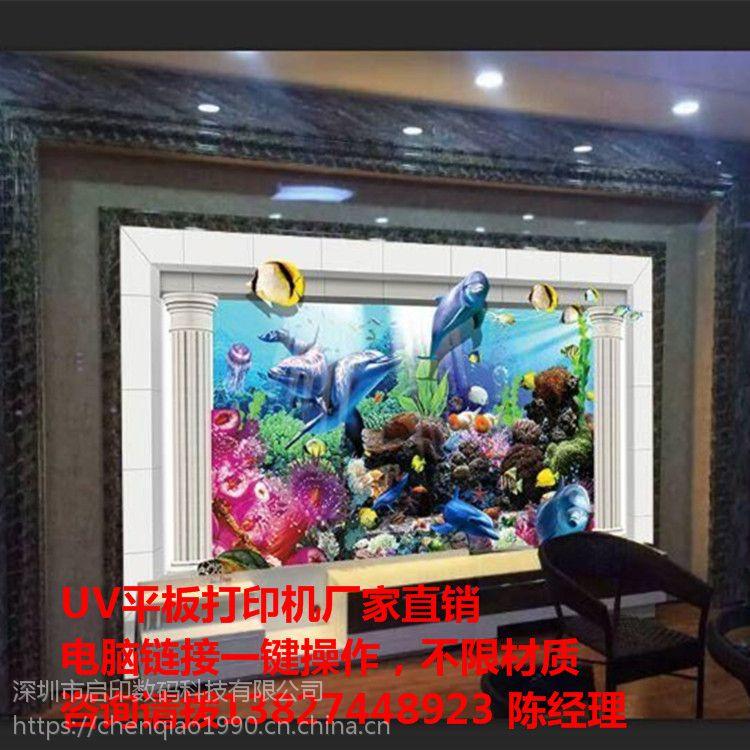 竹木纤维板艺术背景墙3D立体画uv打印机