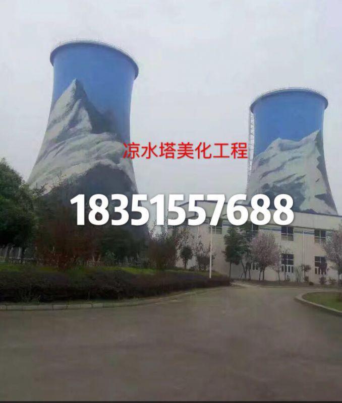 http://himg.china.cn/0/4_357_233988_678_800.jpg