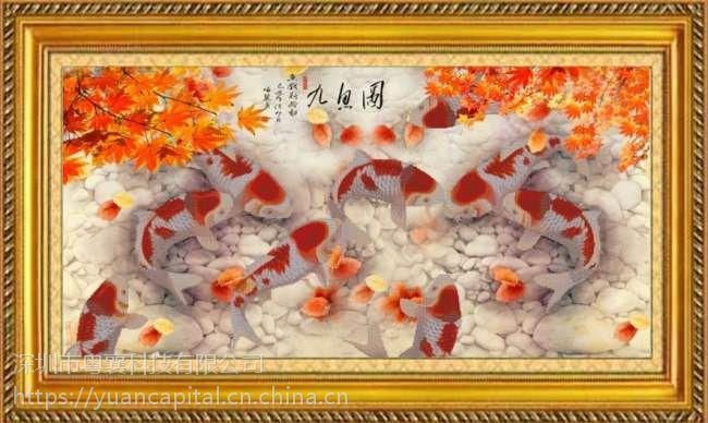 广州锦绣未来钻石画在家就可以创业