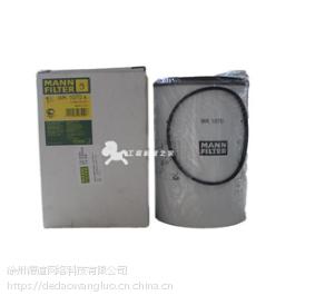 北京福格勒S800摊铺机液压油滤芯精品特卖