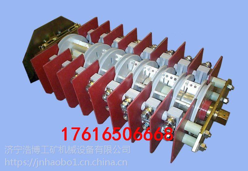 常州联力C79 700A/3300V隔离换向开关-不同凡响