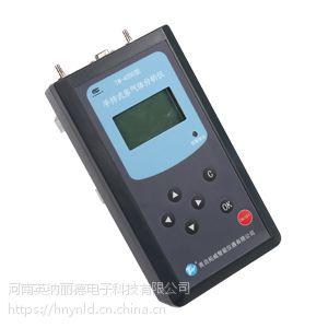 3.19 青岛拓威 崂应-4200型手持式多气体分析仪 只读便携式