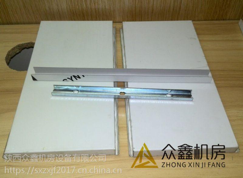 西安机房彩钢板安装 机房防静电墙板的优点