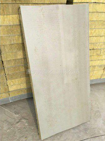 帅腾品牌出售外墙岩棉复合板 岩棉板