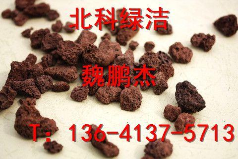 http://himg.china.cn/0/4_357_239588_480_320.jpg