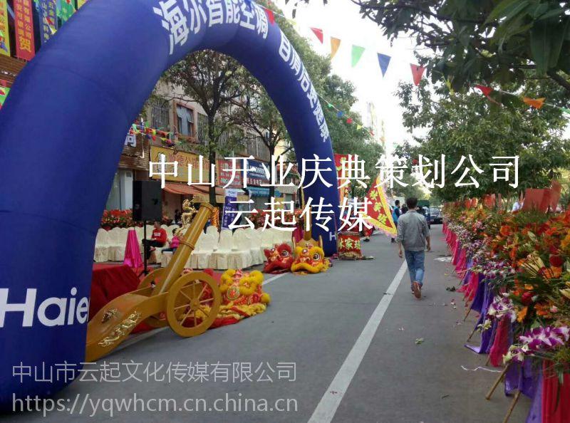中山港口庆典公司庆典策划港口开业策划活动策划公司