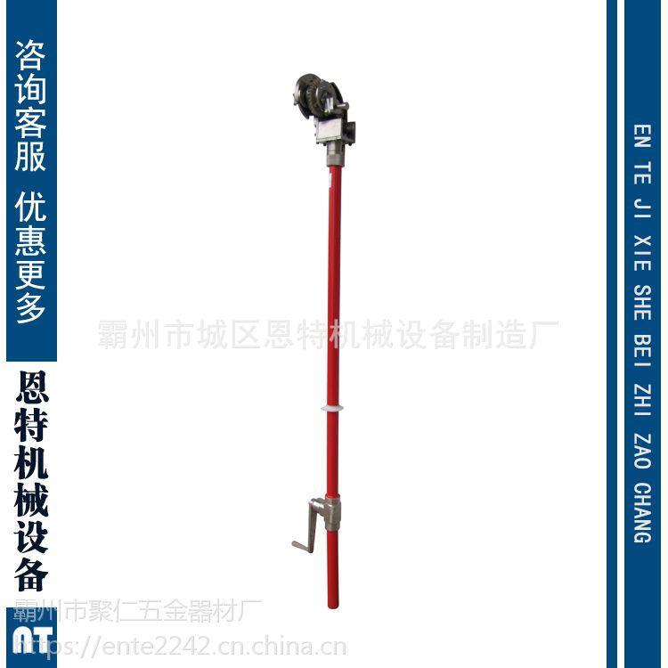 带电作业工具 HXLY-2015-008带电作业剥皮器 架空导线剥皮器