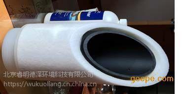 龙江制药污水曝气系统、乌克兰EKOTON微孔管式曝气器、