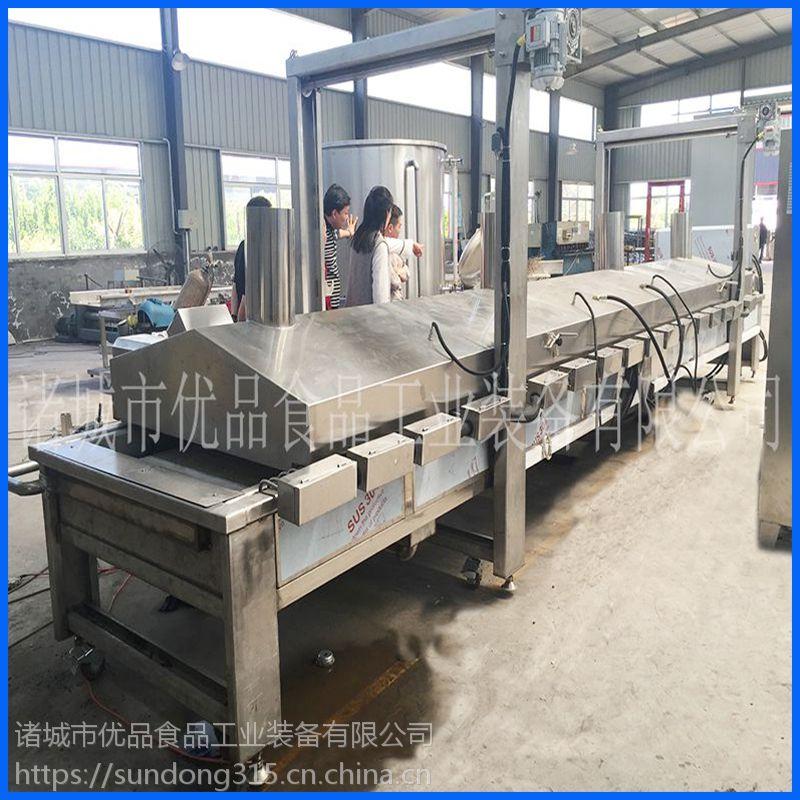 供应油炸猪皮油炸机连续式生产线 优品厂家质保一年
