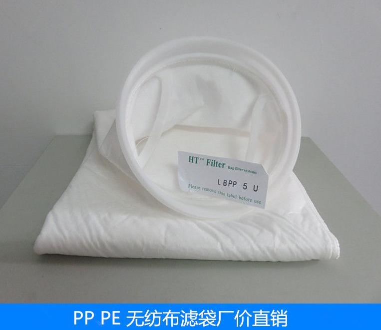 广西桂林热销柴油除杂质专用滤袋 滤网 油过滤袋 选华兰达1个起批