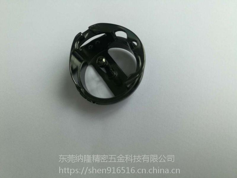 表面处理缝纫机配件加硬耐磨自润滑旋梭DLC(黑金刚)涂层