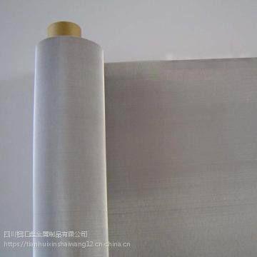 厂家直销钿汇鑫不锈钢过滤网 平织100*100目筛网 304不锈钢滤布