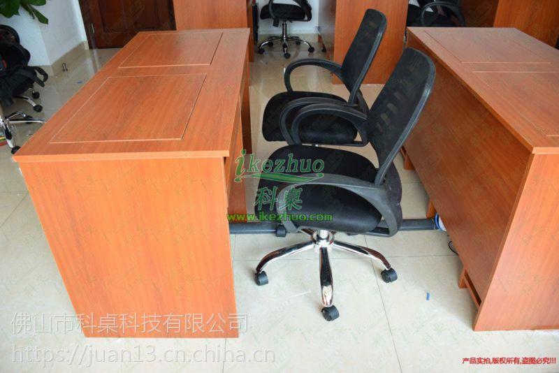 翻转电脑桌双人1.4米 专用学校学生电脑桌 隐藏显示屏电脑桌