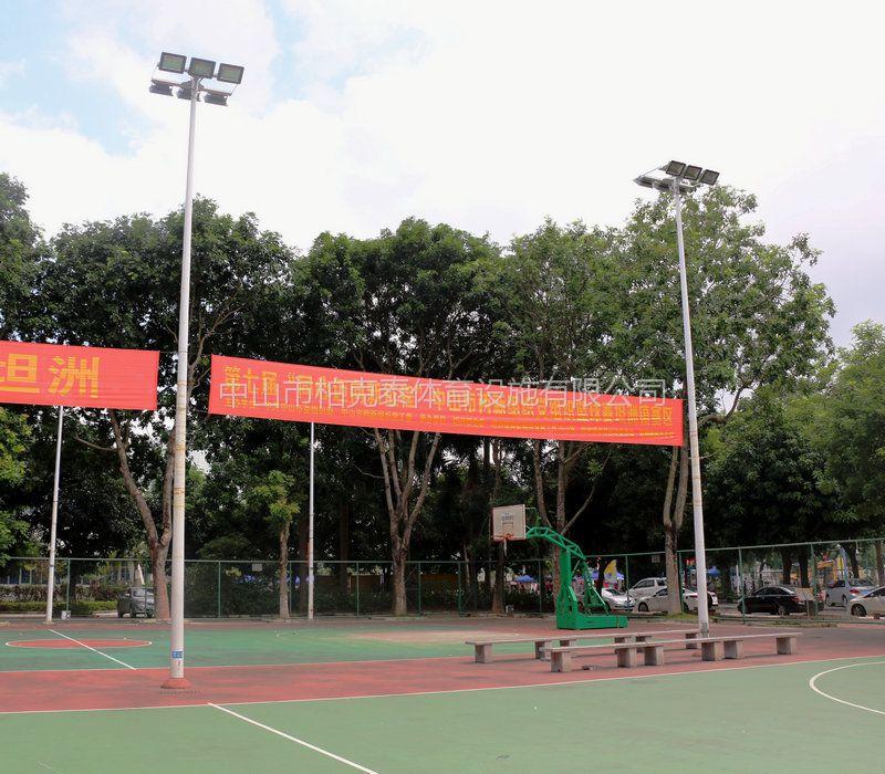 深圳社区篮球场灯杆高度定做 校园球场照明灯杆批发 柏克灯具包安装