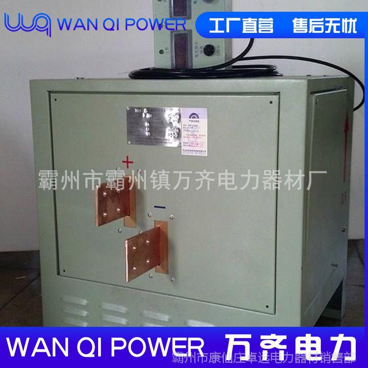长期供应 高频开关电源 电镀电解电泳专用 厂家直销