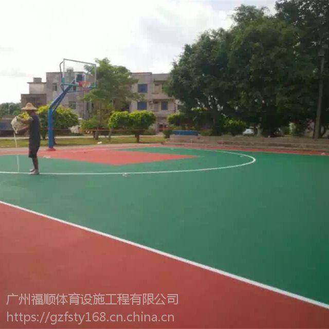 篮球场地面材料体育设施工程施工经济环保安全无毒丙烯酸运动地材
