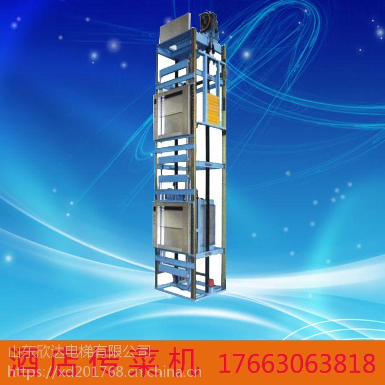青岛工厂医院银行用杂物电梯载货电梯曳引式好还是液压式好