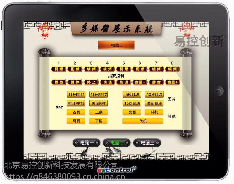 IOS控制视频播放 视频控制器