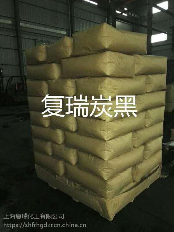 天津硅酮胶专用色素碳黑 天津FR5300丁基胶专用色素碳黑分散好复瑞碳黑厂家供应