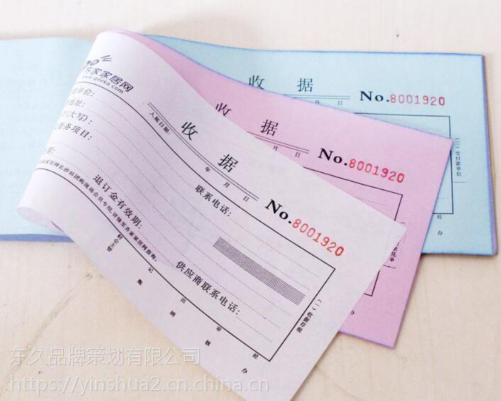 肥城市酒水单本制作-宁阳县点菜单定做厂家-东平点菜单印刷