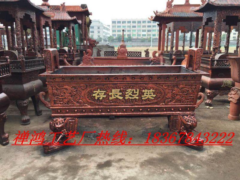 http://himg.china.cn/0/4_359_1017091_800_600.jpg