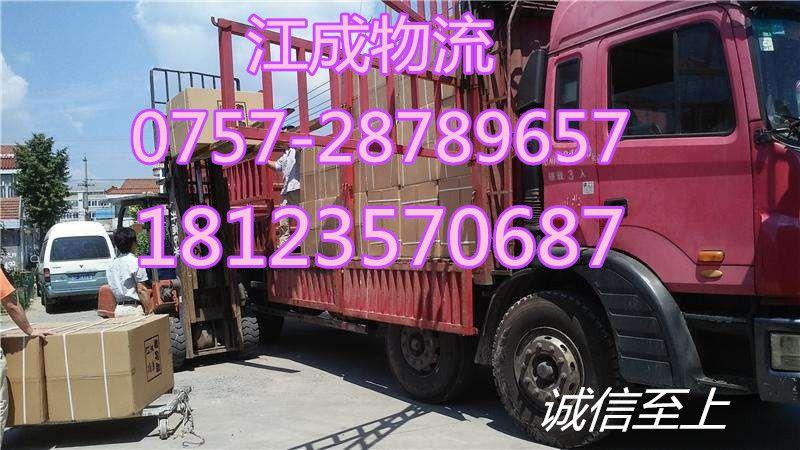 中山直达到天津蓟县物流专线运输