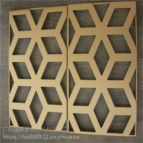 国景 氟碳雕花镂空铝单板 防火天花板 雕刻铝版
