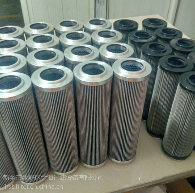 回油过滤器滤芯 RFLDBN/HC661DAM20D1.0/-L24