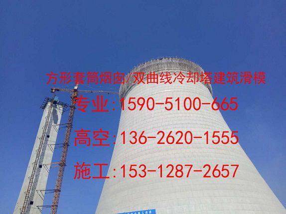 柳州市烟筒人工拆除资质等级高