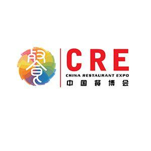 第九届中国(广州)酒店餐饮业供应商博览会