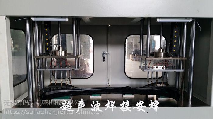 汽车空调面板组件热铆焊接机,汽车座椅后护板饰条热铆焊接机
