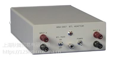 现货MBS电流互感器