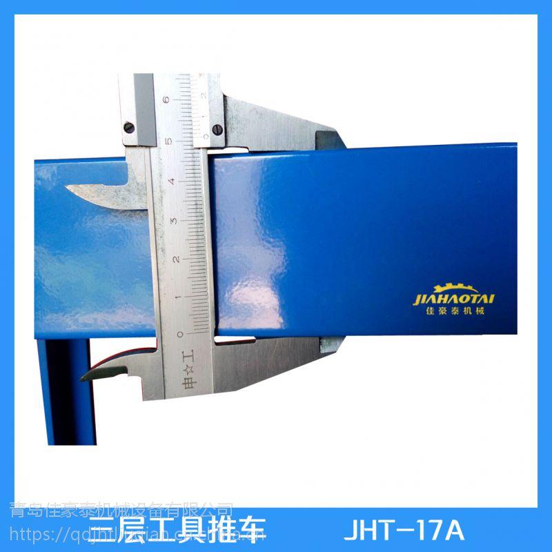 平邑县厂家生产车间整理装配工具车 带轮工具橱 环保喷塑