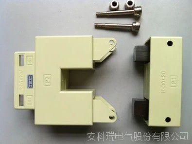 安科瑞直销AKH-0.66K-30*20-200/5A配电改造用开口式电流互感器