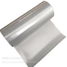 品质保证反光膜批发 品质保证反光膜