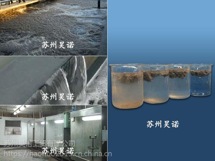 机车喷涂废水处理剂ab剂